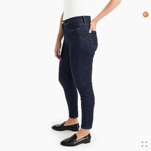 J. CREW Toothpick Skinny Jeans Dark Wash